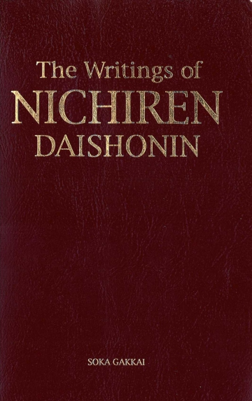 The Writings of Nichiren Daishonin