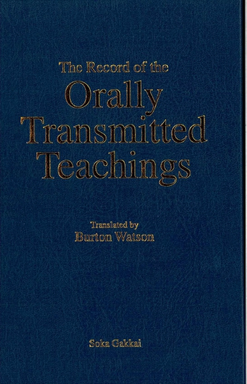The Record of Orally Transmitted Teachings