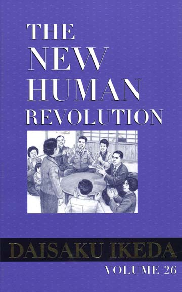 The New Human Revolution