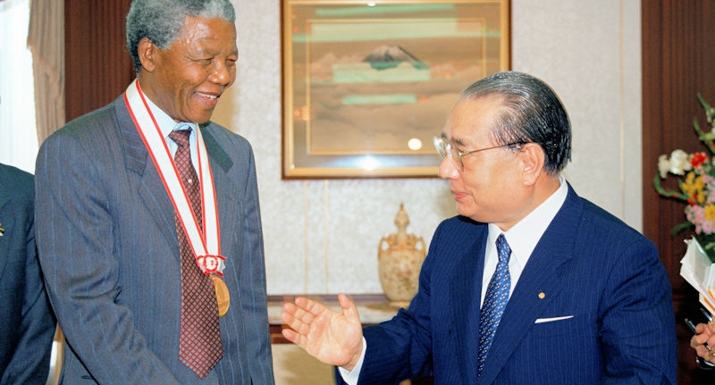 Daisaku Ikeda Meeting with Nelson Mandela in 1990 and 1995